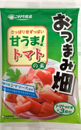a_tomato500
