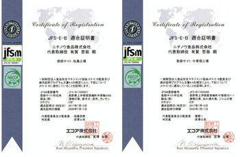 JFS-Bアイコン