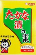 s_takana