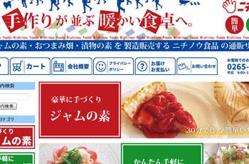 yahoo_store_top_350-230