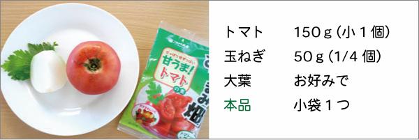 s3_recipe