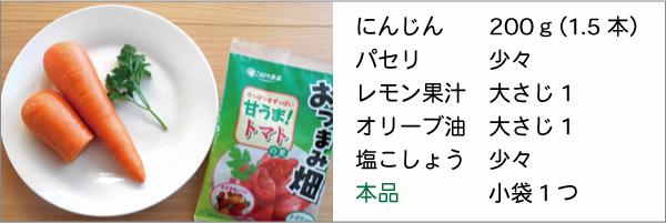 s4_recipe