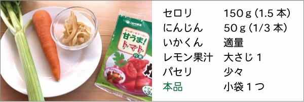 s7_recipe