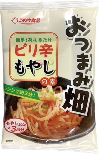 s_p-moyashi
