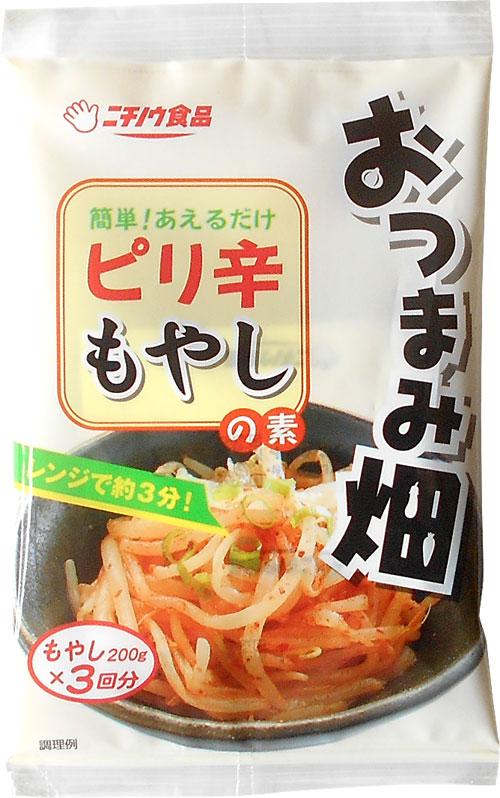 moyashi500