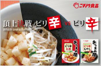 s_moyashidaikon_350-230