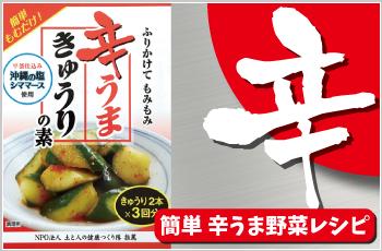 PB_karauma320-230