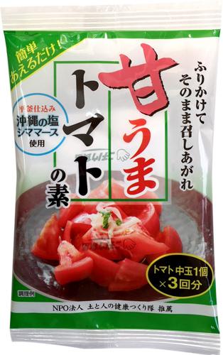 s_PB_tomato