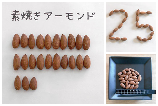 almond25