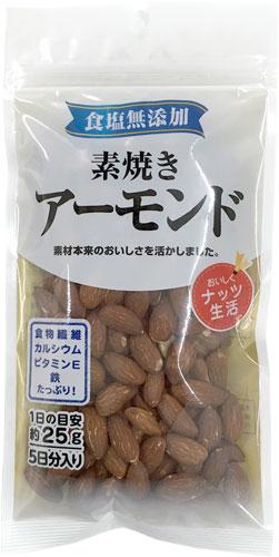 almond500