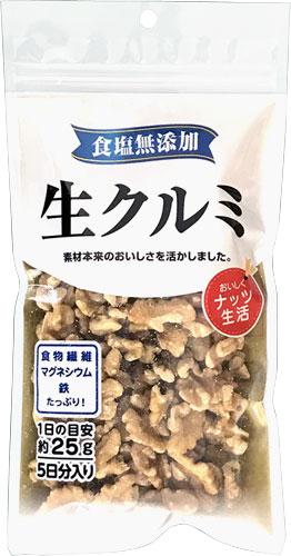 walnut500