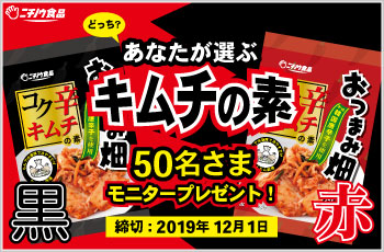 kimchi_350-230