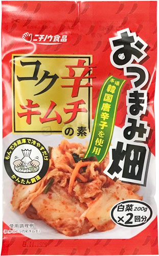 kimchi500
