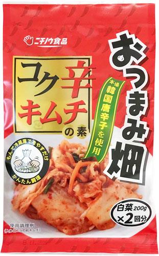 kokukimchi500