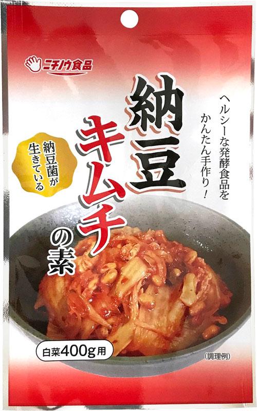 natto-kimchi500
